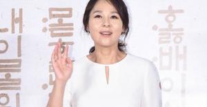 bÜnlü oyuncu Jeon Mi Sun otel odasında.../b
